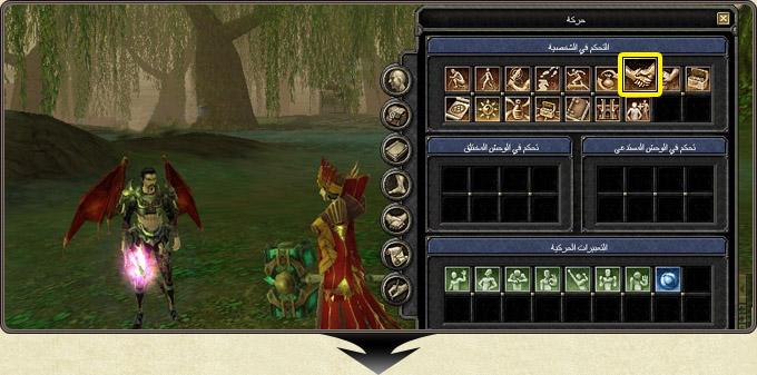 حصريا شرح كامل للعبة سيلك الرود بالصور بس على منتديات كونامى للابد  Hunting_party1_1