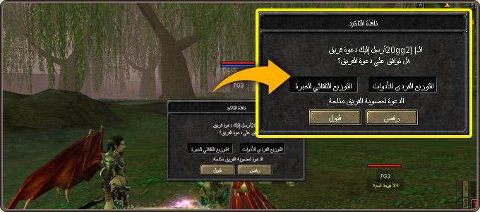 حصريا شرح كامل للعبة سيلك الرود بالصور بس على منتديات كونامى للابد  Hunting_party1_2