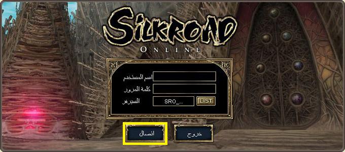حصريا شرح كامل للعبة سيلك الرود بالصور بس على منتديات كونامى للابد  Registration_login1_2_1