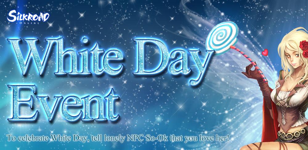 White Day Event  H1_dmo